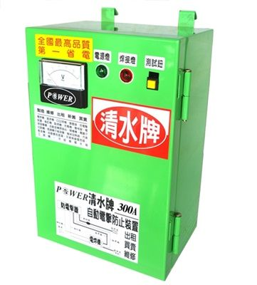 TAIWAN POWER 300A VOLTAGE REDUCING DEVICE