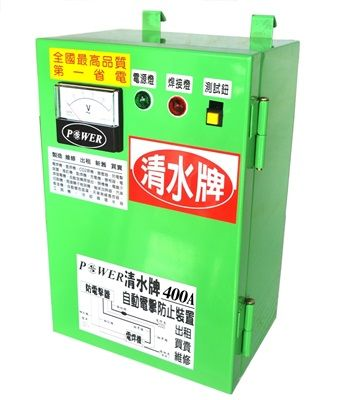 TAIWAN POWER 400A VOLTAGE REDUCING DEVICE