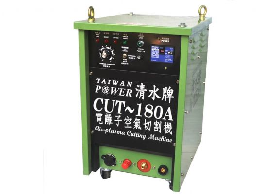 TAIWAN POWER  180A Air-plasma Cutting Machine
