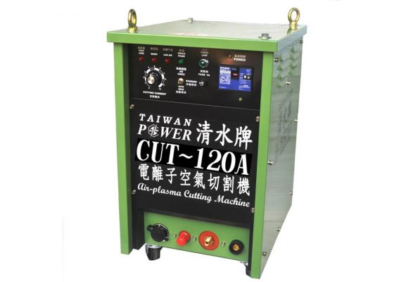 TAIWAN POWER  120A Air-plasma Cutting Machine