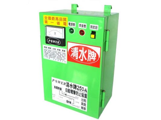 TAIWAN POWER 250A Voltage Reducing Device